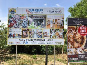 maikhao_billboard